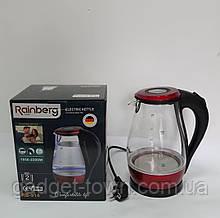 Чайник электрический, Rainberg RB-914 дисковый 2.0 литра (стекло)
