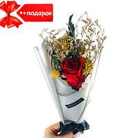 Подарочный букет с розой и сухоцветами 02 Best (бежевая упаковка) + Подарок