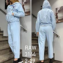 Прогулочный костюм тройка RAW Новая коллекция Турция люкс