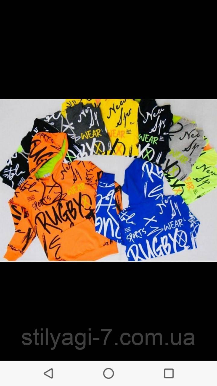Батник для мальчика на 9-12 лет синего, желтого, голубого, серого, черного, оранжевого цвета с капюшоном оптом