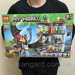 Конструктор Майнкрафт Нападение пятиглавого дракона Minecraft Lari 11268 580 деталей