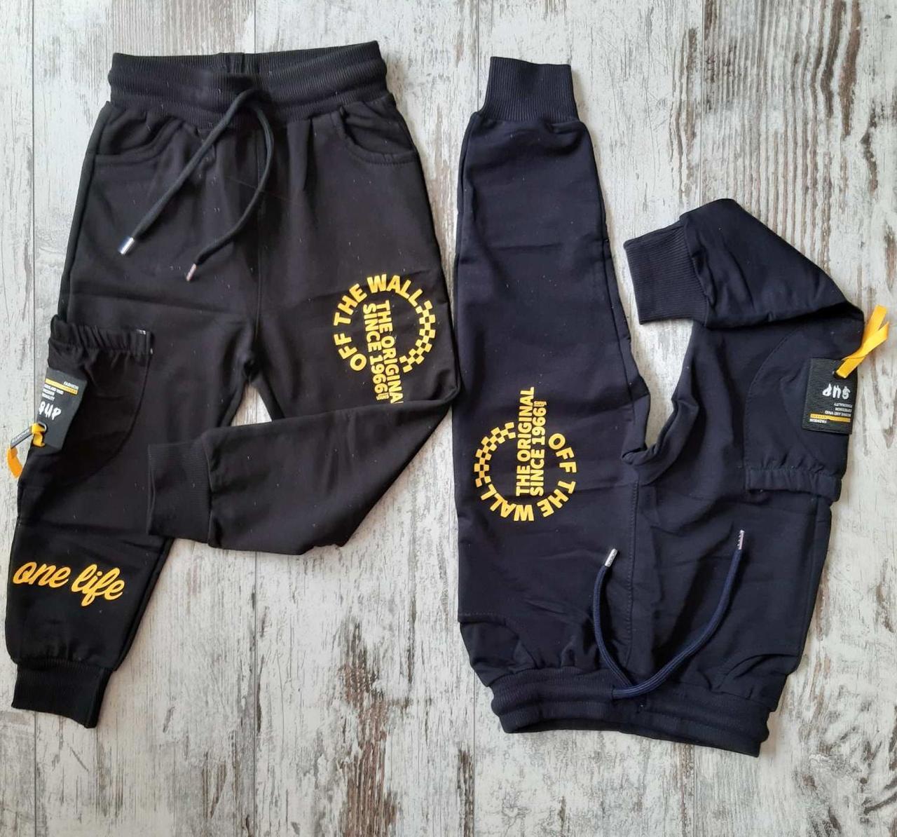 Дитячі спортивні штани 9-12 років для хлопчиків оптом Туреччина