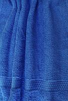 Полотенце махровое синее 100*150