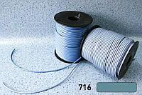 Шнур для сварки коммерческого линолеума 716