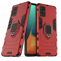 Чехол Ring Armor для Samsung A515 Galaxy A51 Red