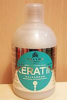 Шампунь Kallos KJMN Keratin с кератином и экстрактом молочного протеина 1000 мл.