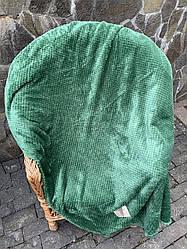 Плед полуторный однотонный зеленый 150х220