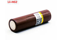 Аккумулятор высокотоковый LiitoKala (LG) HG2 18650 3000 mAh 20A Оригинал