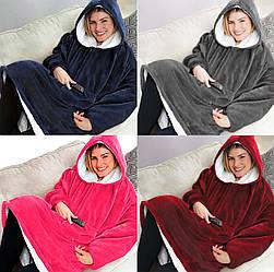 Толстовка-плед с капюшоном Huggle Hoodie двухсторонняя толстовка - халат с капюшоном серая