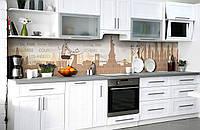Скинали на кухню Zatarga «Топ-модель» 650х2500 мм виниловая 3Д наклейка кухонный фартук самоклеящаяся