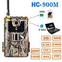 Фотоловушка, Камера для охоты HC-900M GSM GPRS, фото 4