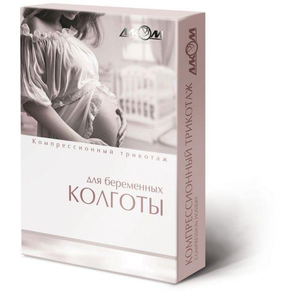 Колготи жіночі для вагітних лікувальні компресійні, III клас компресії Алком 7023