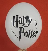 """Латексна кулька з малюнком Гаррі Потер  Harry Potter білий 002 12"""" 30см"""