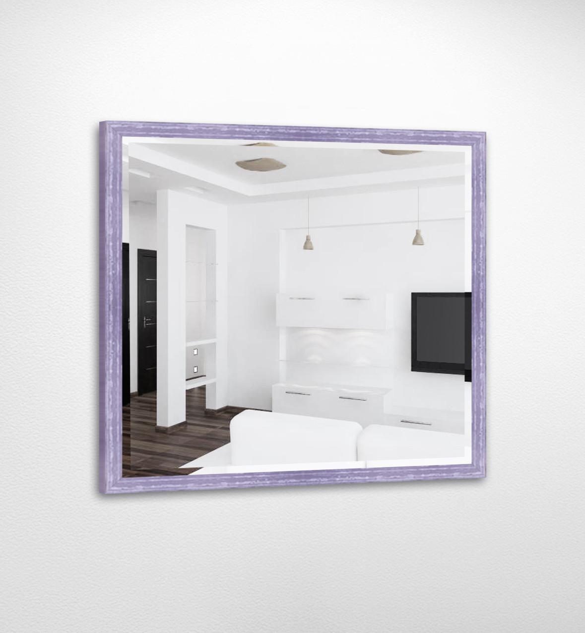Настенное зеркало БЦ Стол Фиона квадратное B07-F фиолетовое
