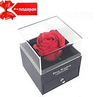 Подарочный набор розы из мыла 1 роза I Love You  (подарочная коробка для украшений) + Подарок