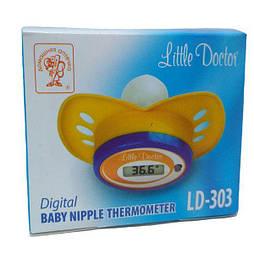 Електронний цифровий термометр-соска Little Doctor LD-303