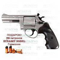 Револьвер me-38 magnum 4r нікель
