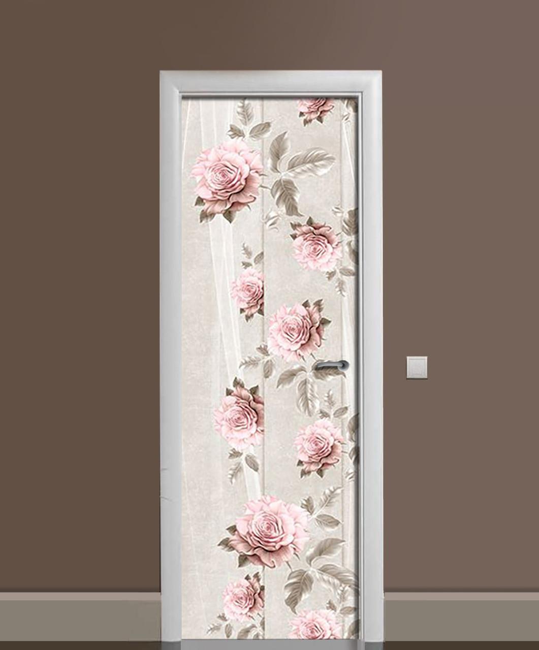 Наклейка на дверь Zatarga «Печальные розы» 650х2000 мм виниловая 3Д наклейка декор самоклеящаяся
