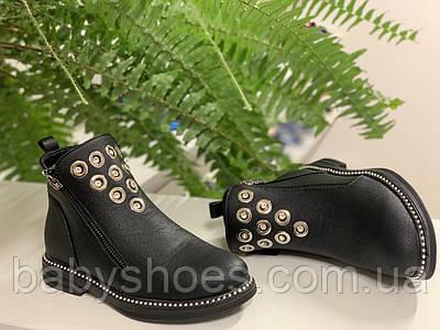 Демисезонные ботинки для девочки Tom.m, р.34-37,  ДД-215
