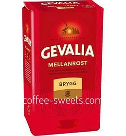 Кава мелена Gevalia Mellanrost Brygg 450g