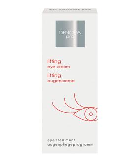 ЭКМИ DENOVA HOME /Профессиональный уход за кожей лица под глазами