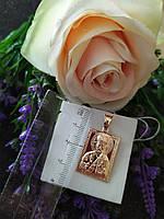 Золотая икона Николая Чудотворца