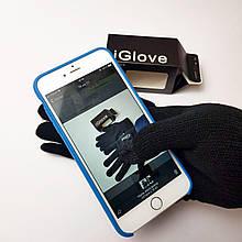 Сенсорні рукавички iGlove, шт. (арт.787)