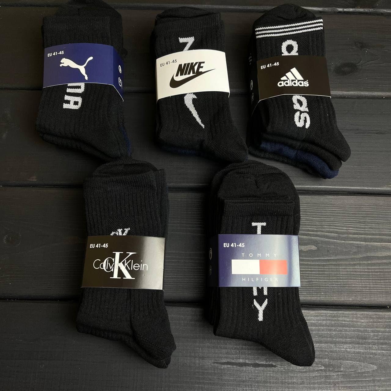 Мужские высокие носки 6 видов