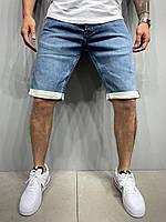 Сині джинсові шорти чоловічі літні з підкатом та імітацією незначних потертостей класичні сині джинсові шорти