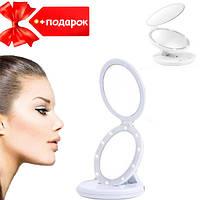 Складное дзеркало з LED підсвічуванням Large LED Mirror ECLIPSE + Подарунок