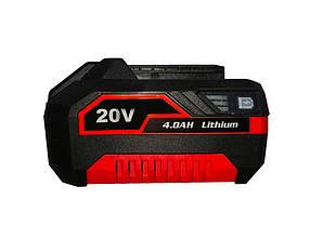 Батарея аккумуляторная усиленная Vorhut Li-ion 20 В 4000 мАч (34-124)