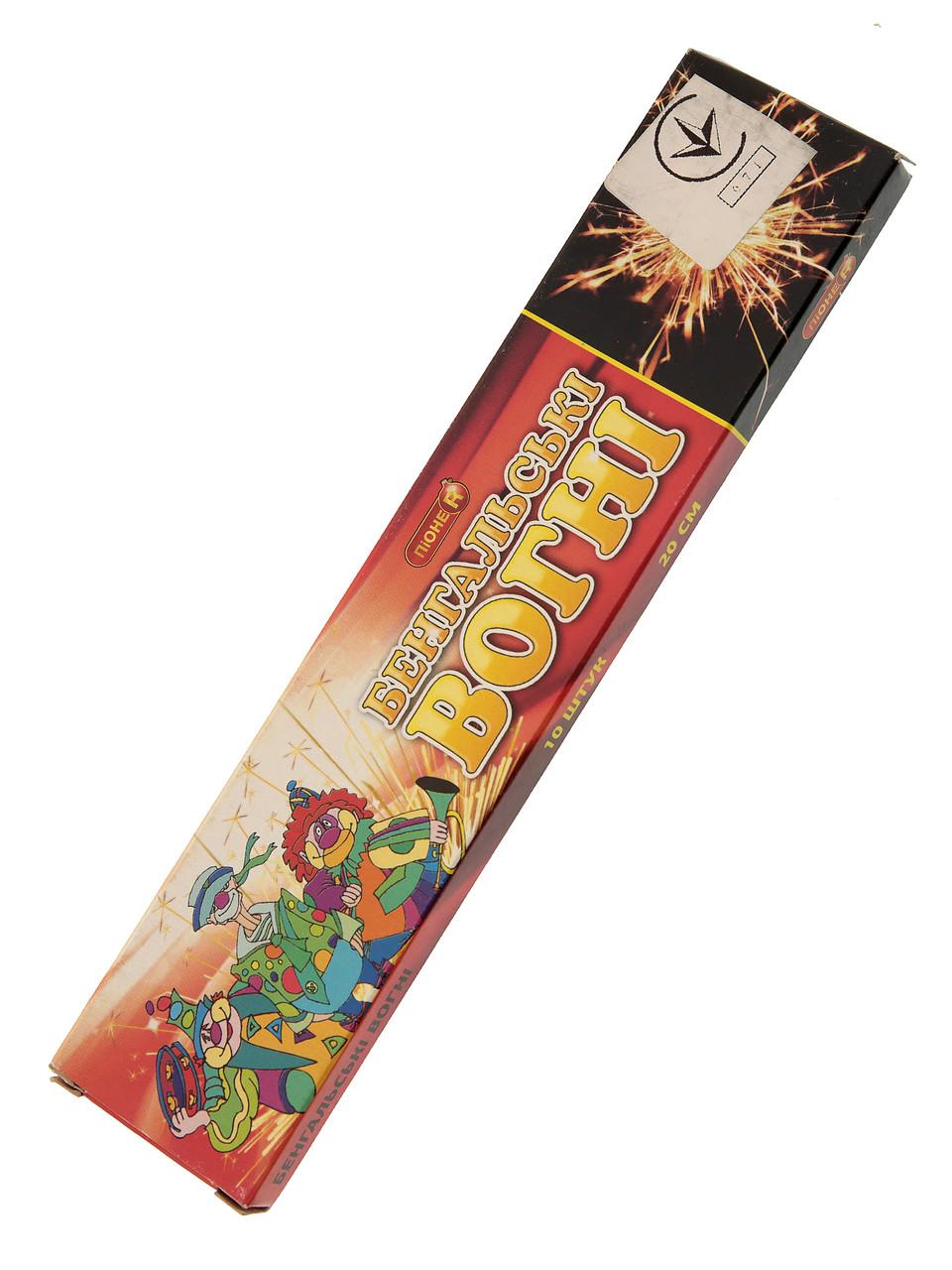 Бенгальські вогні 20см (1уп-10шт)