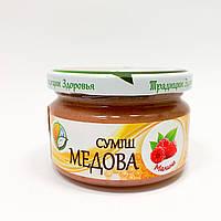 Мед с малиной, 250 г, Традиции Здоровья