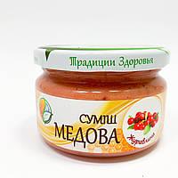Мед с клюквой, 250 г, Традиции Здоровья
