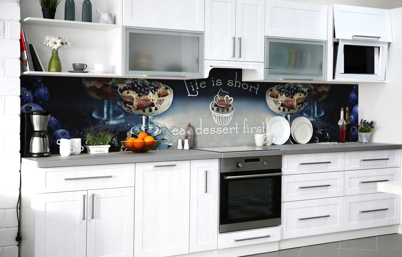 Скинали на кухню Zatarga «Тирамису с черникой» 600х3000 мм виниловая 3Д наклейка кухонный фартук самоклеящаяся
