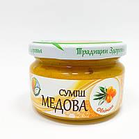 Мед с облепихой, 250 г, Традиции Здоровья