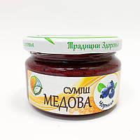 Мед с черникой, 250 г, Традиции Здоровья