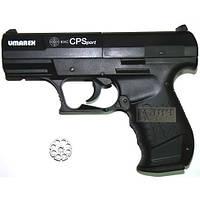 Пневматический пистолет Umarex CP Sport, фото 1