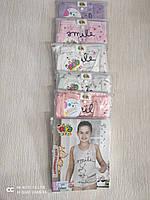Комплект нижнего белья на девочку Smile от 2 до 10 лет, разного цвета