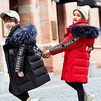 Зимові куртки, пальто, пуховики, комбінезони