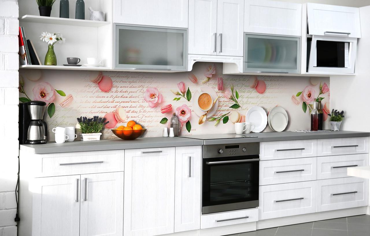 Скинали на кухню Zatarga «Воздушное утро» 650х2500 мм виниловая 3Д наклейка кухонный фартук самоклеящаяся
