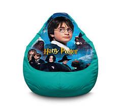 Кресла мешки Harry Potter