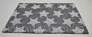 Наволочка Звездное небо 50х70