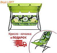 Садовые качели для дачи 170х212х154 см с тентом Графиня Vitan Одуванчик, нагрузка 280 кг. Садовые качели