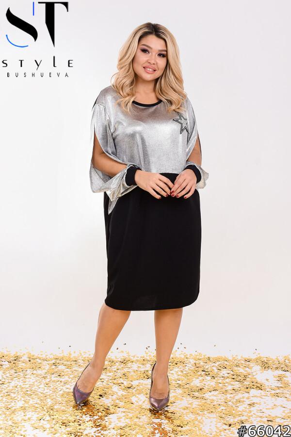 Вечернее платье   Креп-дайвинг+ трикотаж с блеском   Черный-Серебро  р-р 50-52,54-56,58-60