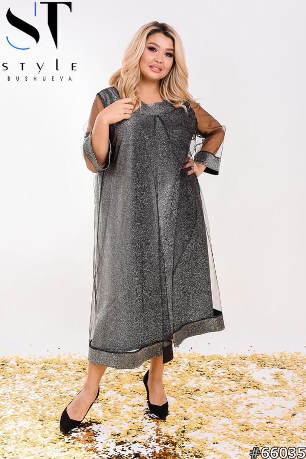 Вечернее платье | Люрекс+сетка | Серебро |р-р 52-54,56-58,60-62,64-66