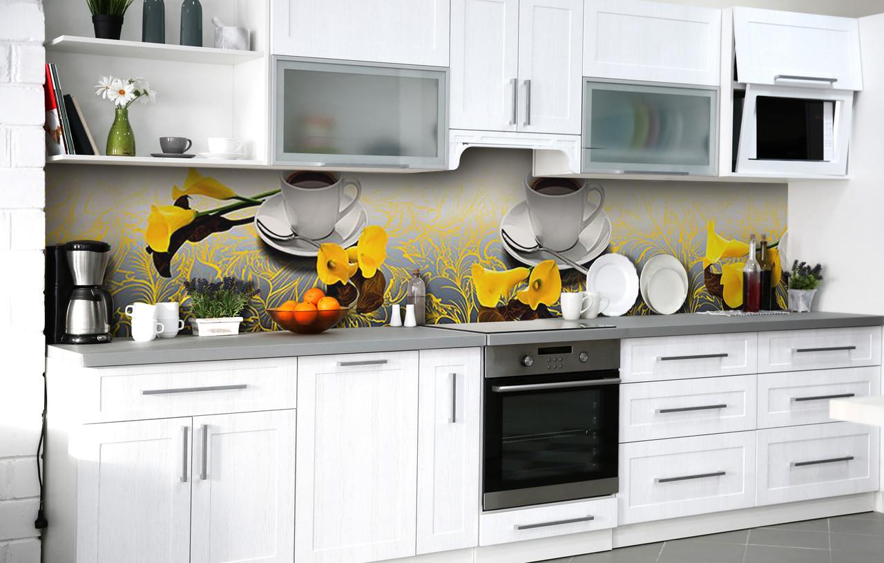 Скинали на кухню Zatarga «Поэтичное расставание» 600х3000 мм виниловая 3Д наклейка кухонный фартук