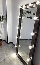 Гримерное зеркало с лампочками в полный рост Венге 180 на 80см