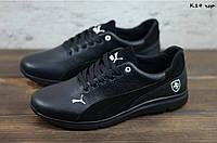 PUMA FERRARI мужские кожаные кроссовки