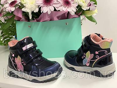 Демисезонные ботинки для девочки,Weestep, Польша. р.22-26 ,ДД-256
